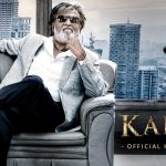 Kabali Facts