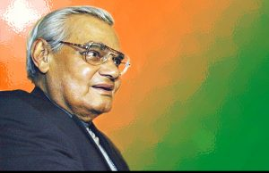 FACTS ABOUT ATAL BIHARI VAJPAYEE