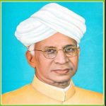 Interesting Facts about  Dr. Sarvepalli Radhakrishnan
