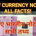 Ten Things You Got To Know About The New 2000 Rupee Note